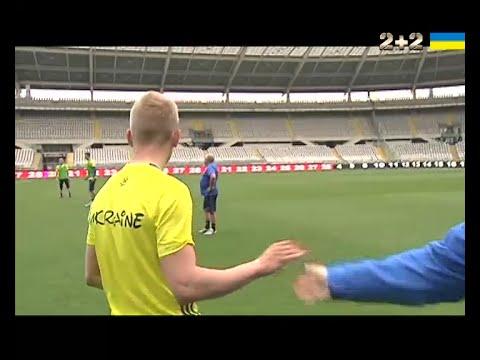 Як збірна України готується до Євро-2016 в Італії