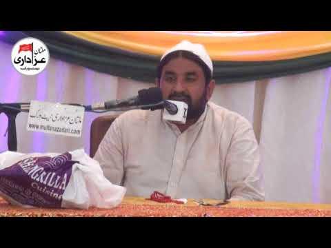 Hadees e Kissa |  Jashan Eid e Ghadeer | 18 Zilhaj 2017 | Darbar Shah Shams Multan