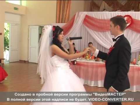 Что спеть невесте в подарок жениху на свадьбе