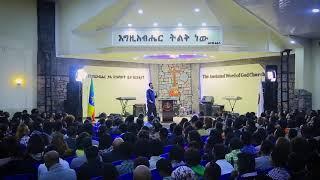 Pastor Miki - Preaching Part 1 - AmlekoTube.com