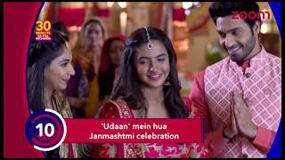 Chakor, Vivaan, Suraj & Imli Celebrate Janmashtami | Kunal Verma & Pooja's Engagement Ceremony