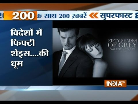 Superfast 200: NonStop News | 6th April, 2015 - India TV