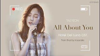 Download [ThaiSub] Kim Taeyeon - 그대라는 시 (All about you) HOTEL DEL LUNA OST. Mp3/Mp4