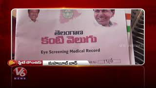 Ration Rice Scam   Bus Accident In Suryapet   CJITS Students Protest   Telangana State Roundup