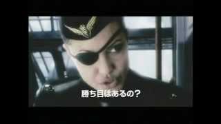 スカイキャプテン ワールド・オブ・トゥモロー