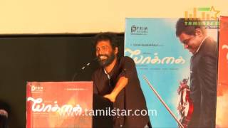 Yaakkai Movie Audio Launch Part 2