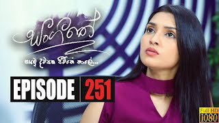 Sangeethe | Episode 251 27th January 2020