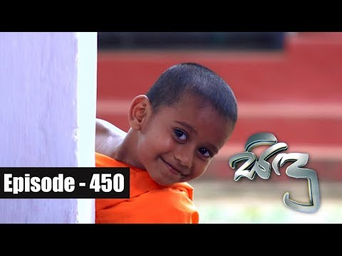 Sidu | Episode 450 27th April 2018