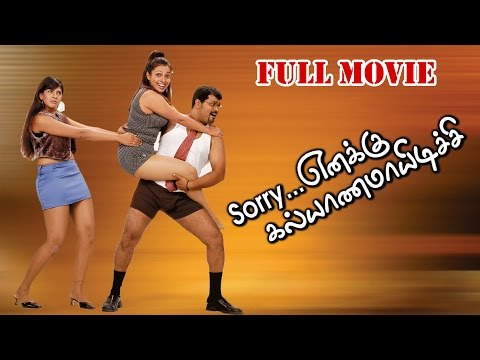 Sorry Enakku Kalyanam Ayiduchi Full Movie Hd Quality Video Part 2 video