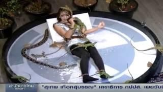 Killer Karaoke Thailand. (9-12-2013)