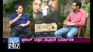 Prasad - Interview with Kannada Movie