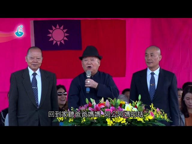 2017崇華創校週年首屆校慶運動會