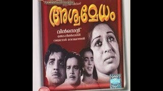 Ezhu Sundara Rathrikal - Aswamedham 1967: Full Malayalam Movie