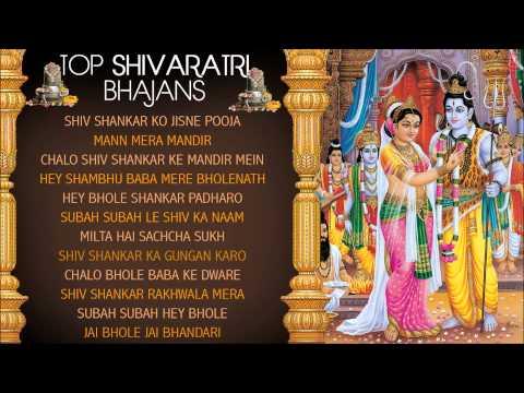 Top Shivratri Bhajans By Hariharan Anuradha Paudwal Suresh Wadkar...