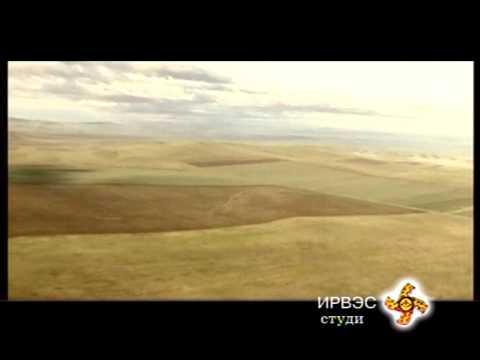 Mugj H. Unenhuu Nalgar Namar video