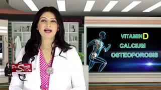 विटामिन डी से जुड़ी ज़रूरी बातें | कैसे करें विटामिन डी की कमी का इलाज | Dr Swati Show | Medisky