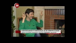 İnsana İyi Gelen Şeyler |  Gülüş Türkmen