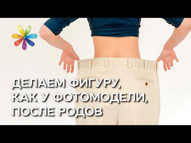 Худеем после родов. Комплекс упражнений от Ксении Кузьменко – Все буде добре. Выпуск 689 от 19.10.15