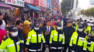 [충격영상]애국국민과 경찰을 차로 밀어붙이는 xxx