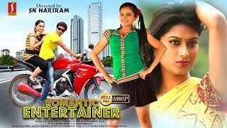 New Released Tamil Full Movie 2019 | New Tamil Online Movie | Action Tamil Movie 2019 | Full HD