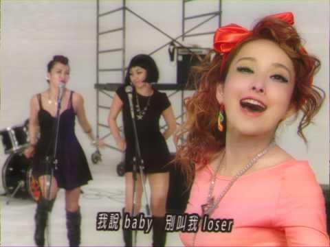 大嘴巴(Da Mouth)-魯蛇  Loser