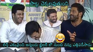 HILARIOUS FUN At Ranarangam Team Special Interview |  Sharwanand | Sudharshan | DailyCulture