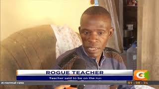Police hunting for a teacher who allegedly defiled a pupil