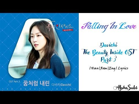 Davichi (다비치) - Falling In Love [꿈처럼 내린] 가사/Lyrics [Han|Rom|Eng] The Beauty Inside OST Part 3
