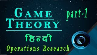 game theory basics with example