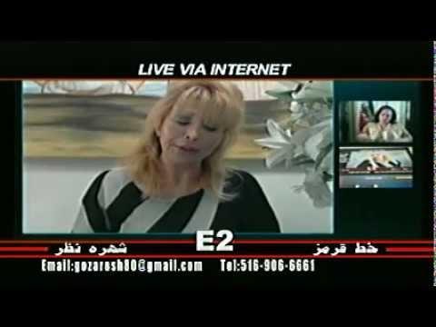 Shohreh Nazar - Nov-10-2014-e2 Channel video