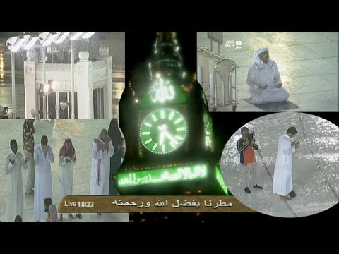 Exclusive for Haramain Fans (19-12-12)