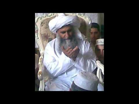 Sune Kon Qissa E Darde Dil(kalam Pir Naseeruddin)- Qari Sohbat video