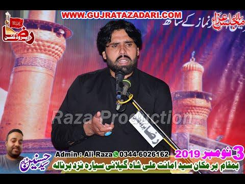 Zakir Kaleem Hadar | 3 November 2019 | Barnala Azad Kashmir || Raza Production