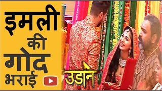 """Udaan"" 