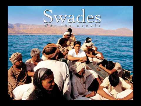 Yeh Jo Des Hai Tera (Instrumental) ~ Swades