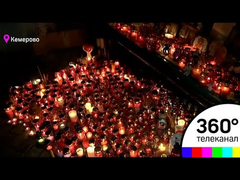 ЧП в Кемерове: хронология с первых минут