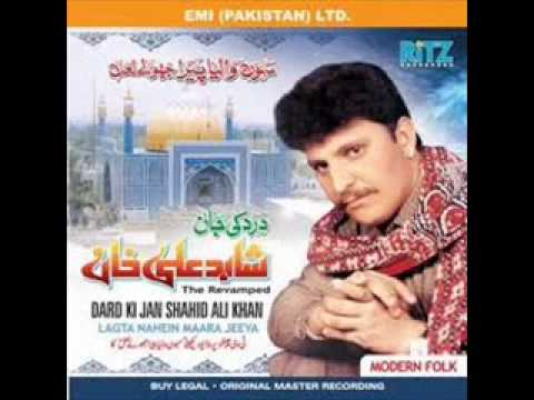 Shahid Ali Khan  Mujhko Dafna Kar video