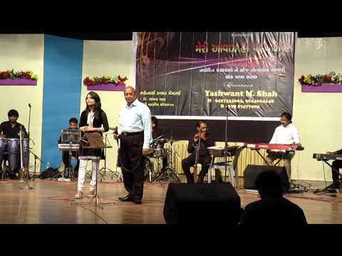 Bekhudi main sanam by Hemant Patel and Kosha Pandya at Tagore...