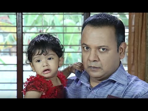 Ival Yamuna I Episode 103 - Part 1 I Mazhavil Manorama