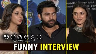 Antariksham Movie Team Funny Interview | Varun Tej, Aditi Rao Hydari, Lavanya Tripathi
