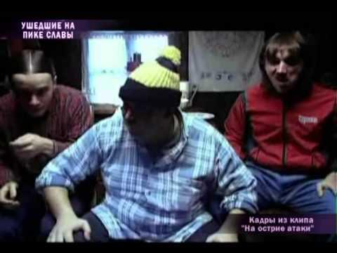 Олег Жуков - Дискотека Авария - Ушедшие на пике славы ч 2 - Звездная жизнь