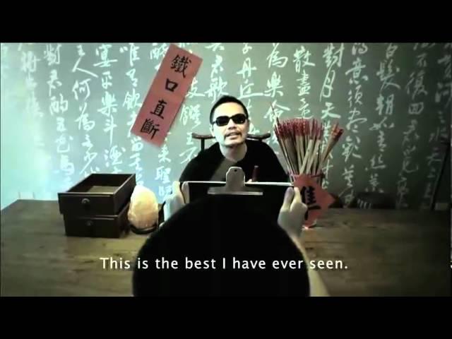 PN8 Promo Video: Taipei