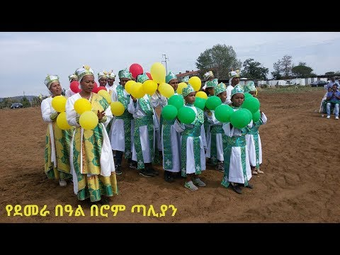 Meskel Damera Celebration In Roma, Italy