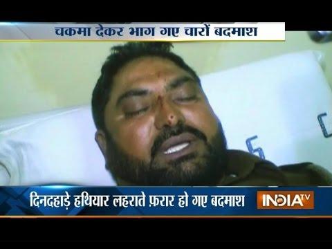 Prisoner Shot Policeman, Escapes from Police Custody in Punjab