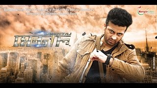 Mental (2015) Bengali Movie First Look Poster And Real Shoot Video FT. Shakib Khan