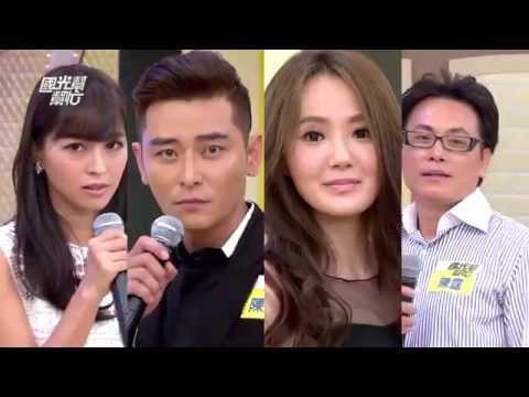 台綜-國光幫幫忙-20151001 八點檔經典惡人駕到!!