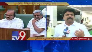 TDP Bonda Uma and YCP Chevireddy on RTA office incident