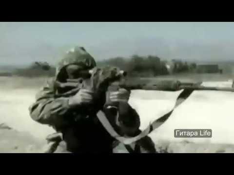 Военные, армейские песни - Демон войны