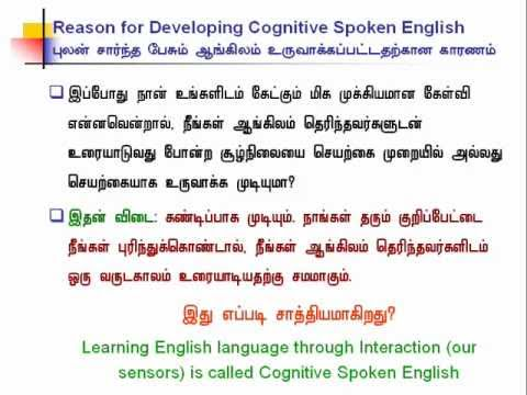 Learning Spoken English Through Tamil and Without Grammar - PPT ...