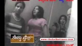 thehalkatimes Mysore Part 3